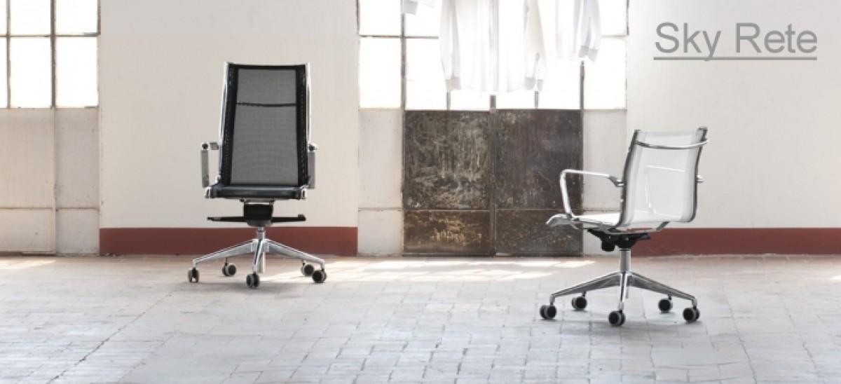 Poltrone Ufficio Direzionali | PML Office